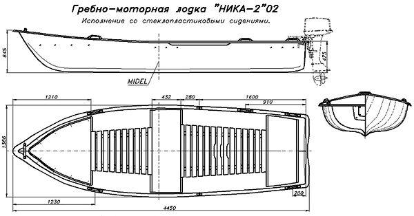Гребная лодка из фанеры своими руками чертежи 89
